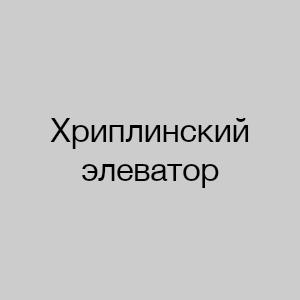 Элеватор текст лабораторное оборудование для элеватор